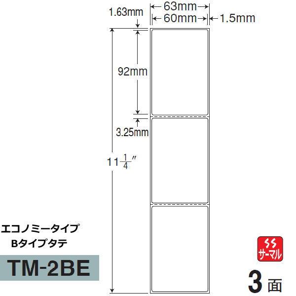 TM2BE