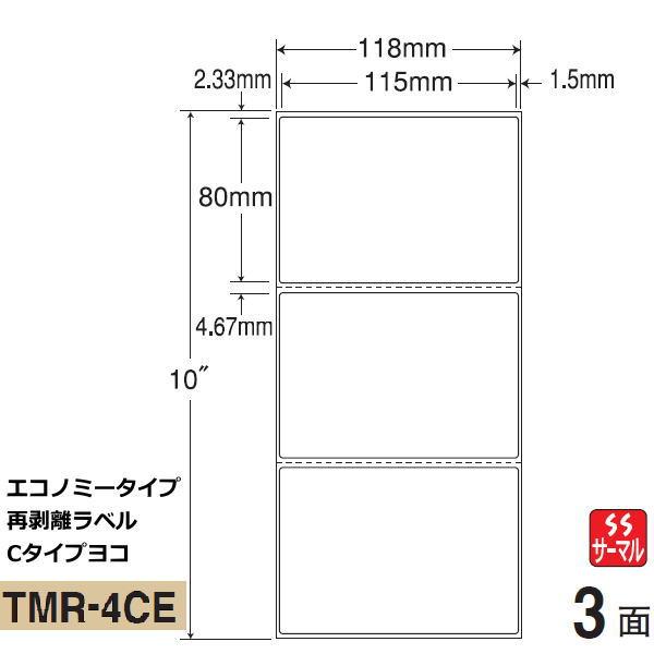 TM4CE